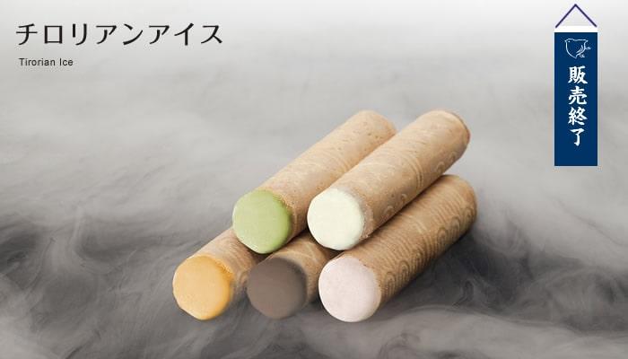 ブラックモンブラン|竹下製菓株式会社