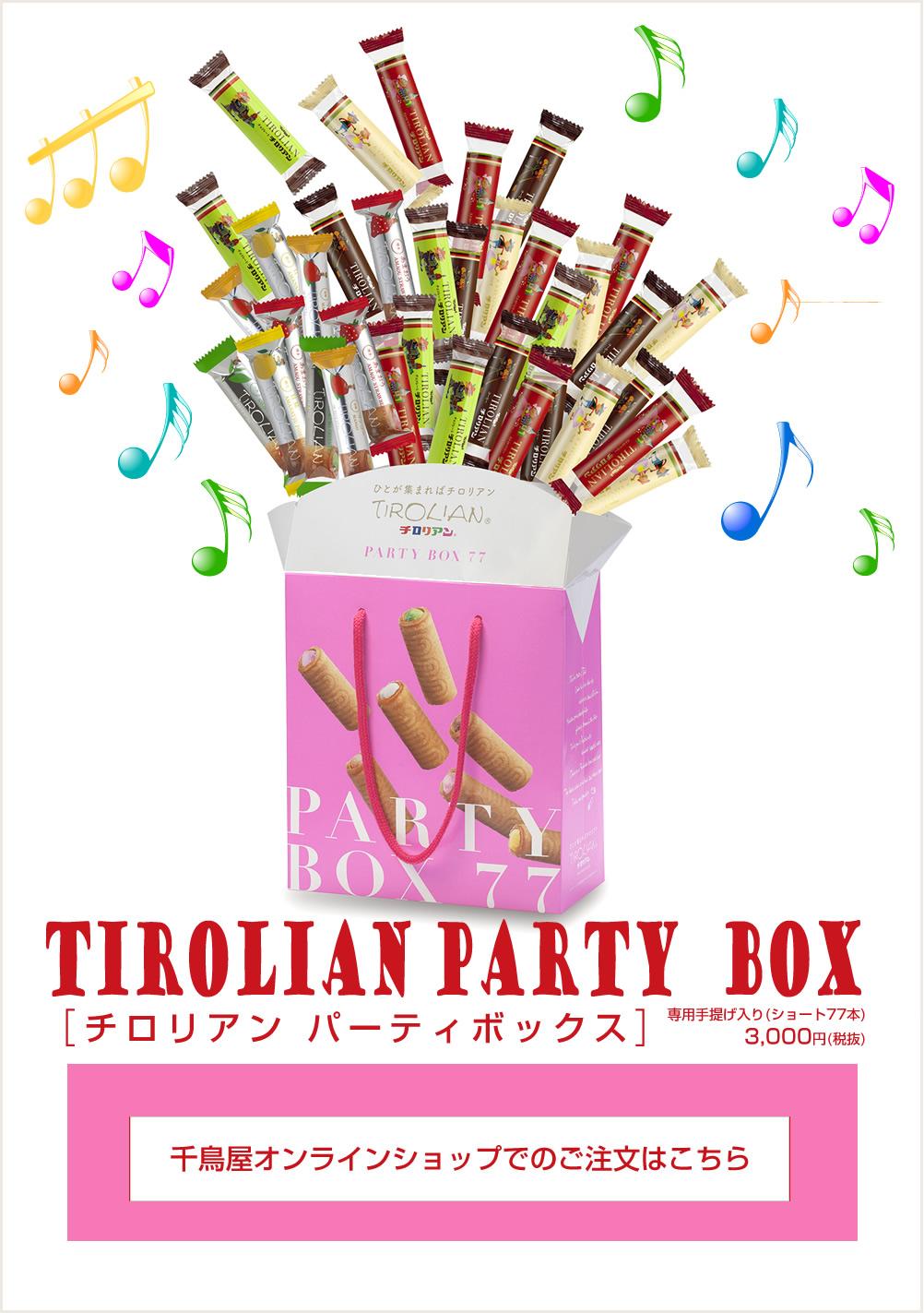 https://www.chidoriya.co.jp/img/premium/partybox.jpg